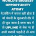 Atomy Business Plan