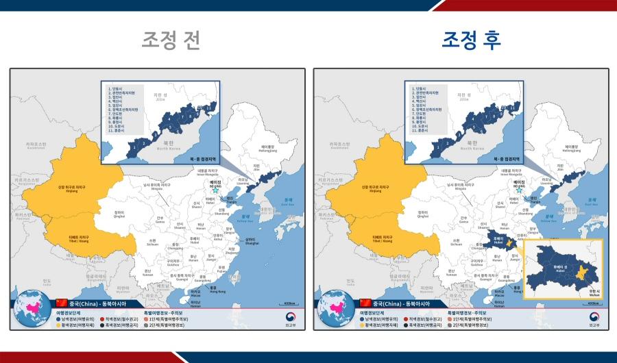 외교부, 중국 우한시 여행경보 2단계 황색경보(여행자제) 발령
