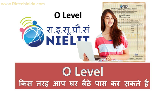 What is O Level? How to know O Level in Hindi
