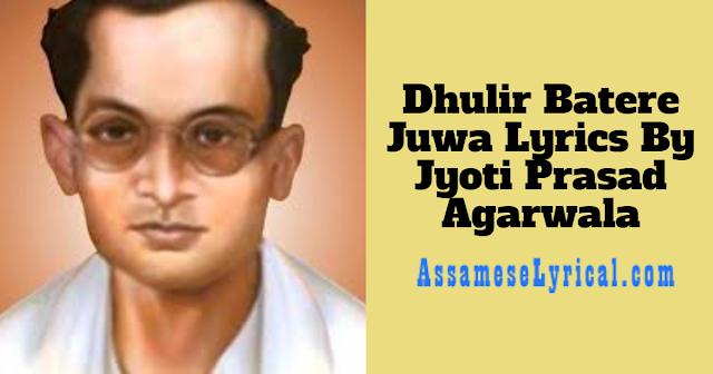 Dhulir Batere Juwa Lyrics