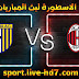 مشاهدة مباراة ميلان وبارما بث مباشر الاسطورة لبث المباريات بتاريخ 13-12-2020 في الدوري الايطالي
