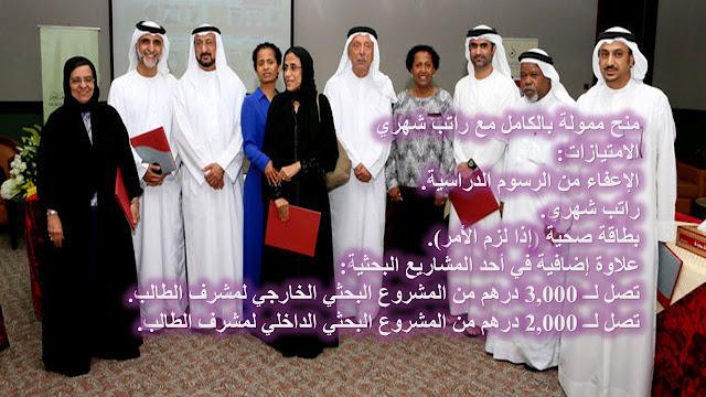 جامعة الامارات العربية
