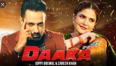 Daaka Punjabi Full HD Movie Download Free