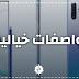 اول الصور الرسمية لـ Galaxy Note 10 تسرب و الجمهور التقني يترقب