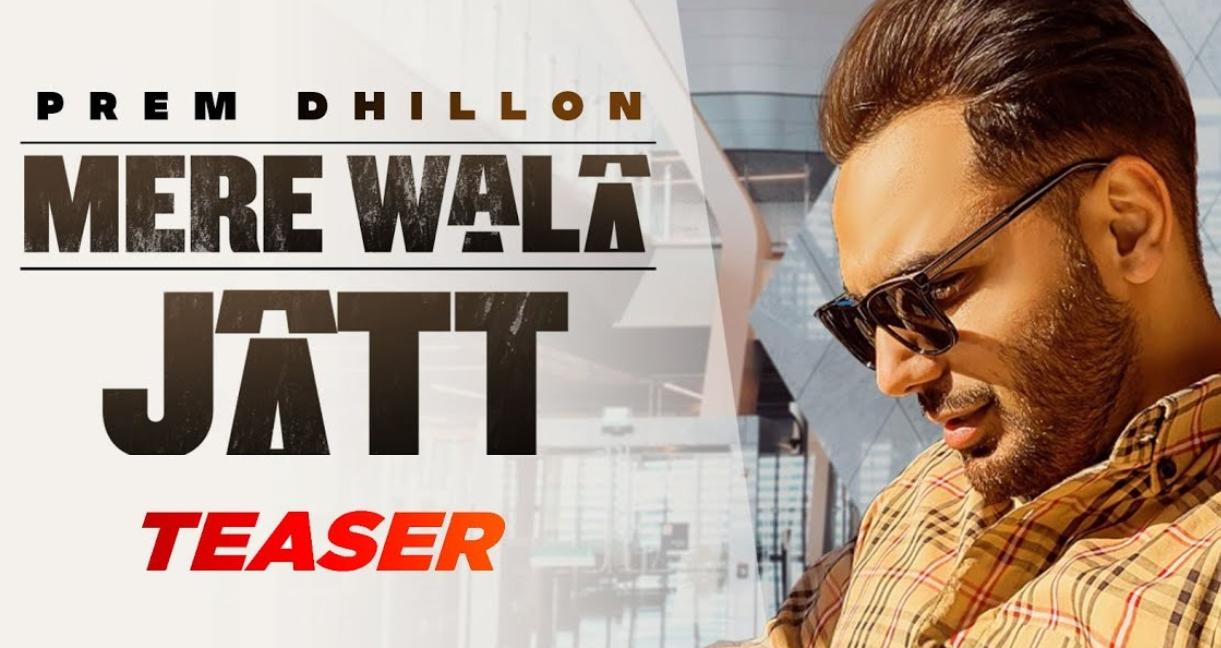 Mere Wala Jatt Lyrics - Prem Dhillon - Download Video or MP3 Song