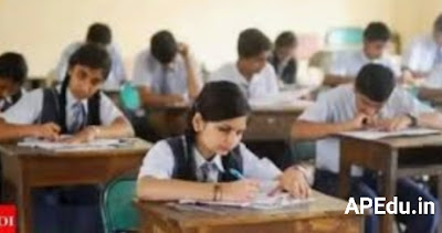 The AP government has good news for public school students.