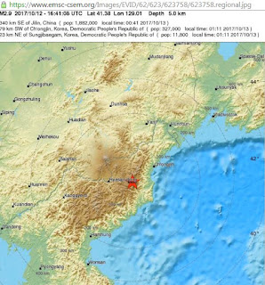 earthquake is detected near test site