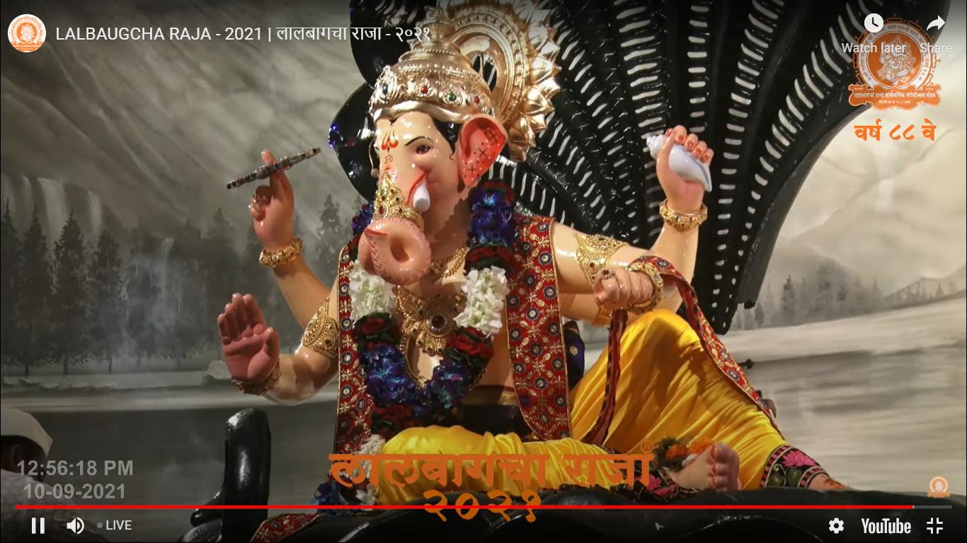 First Look of Lalbaugcha Raja 2021 Photos (लालबागचा राजा २०२१ पहली झलक)