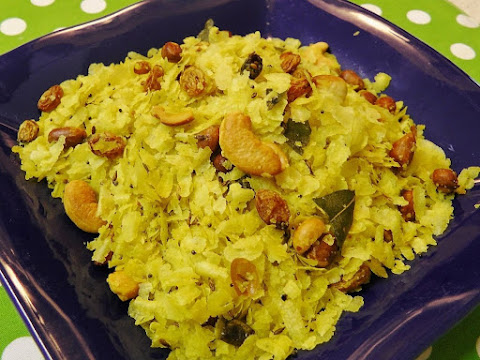 Fried Poha Chivda recipe | Flattened Rice Chiwda Recipe