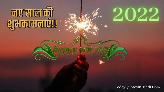 happy new year to you and your family  happy new year to all