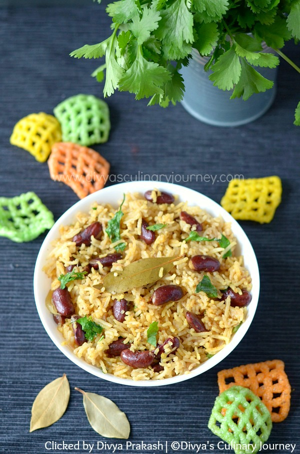 Rajma pulao recipe, red kidney beans pulao