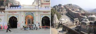 nathdwara shrinathji temple
