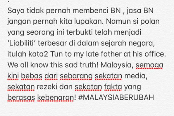Sisi Gelap Rosmah Mansor Didedahkan Oleh Anaknya Sendiri