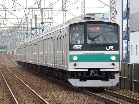 りんかい線 各駅停車 大崎行き3 205系