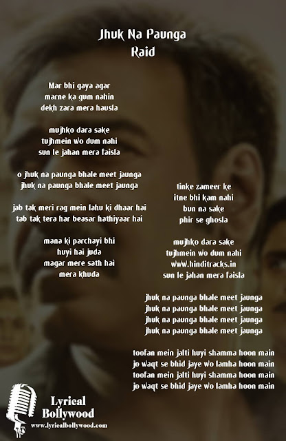Jhuk Na Paunga Lyrics in English