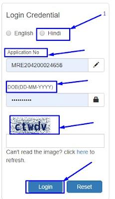 Navy MR Admit Card