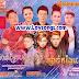 RHM CD Vol 610 | Khmer Happy New Year 2018