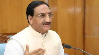 nishank-launch-bharat-padhe-online