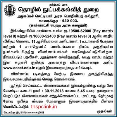 Alagappa Engineering College Karaikkudi - Non Teaching Posts Recruitment 2018