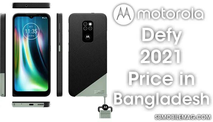 Motorola Defy 2021, Motorola Defy 2021 Price, Motorola Defy 2021 Price in Bangladesh