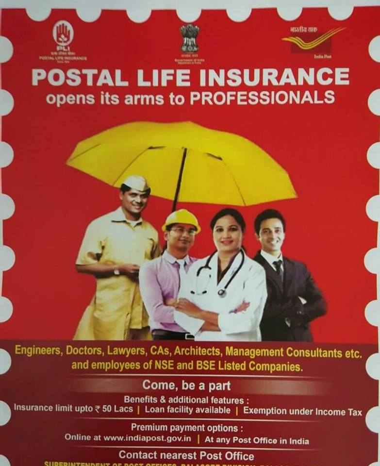 Postal Life Insurance to Professionals Pamphlets | PO Tools