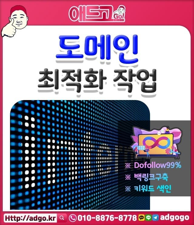 갈현인스타그램광고대행