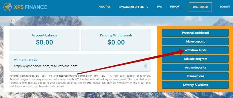 Вывод средств в XPS Finance