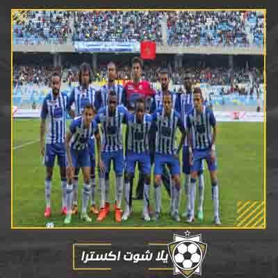 بث مباشر مباراة اتحاد طنجة وليبيا