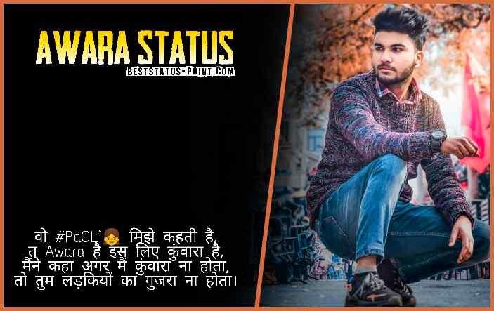 Awara_Status_Images