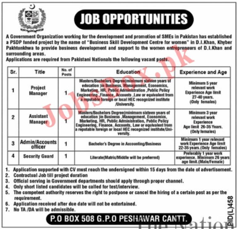 Government Organization PO Box 508 GPO Peshawar Jobs 2021 in Pakistan