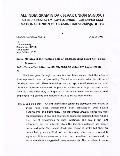 gds-minutes-of-the-meeting-held-on-31-07-2018