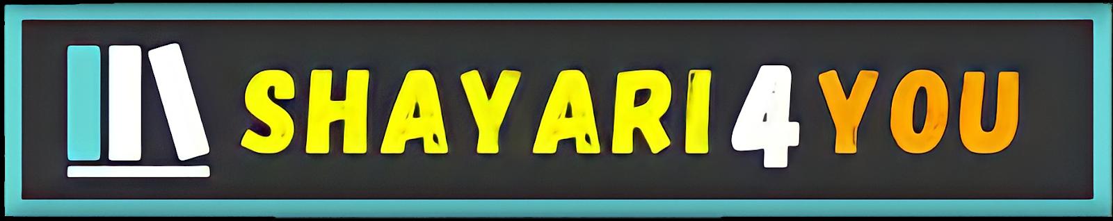 Sad Shayari Status 2021 - Best Mood Off Status for Whatsapp