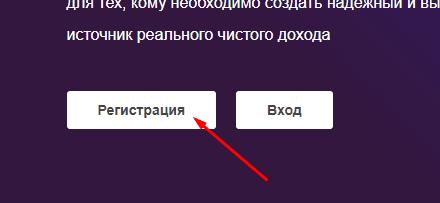 Регистрация в Linecy