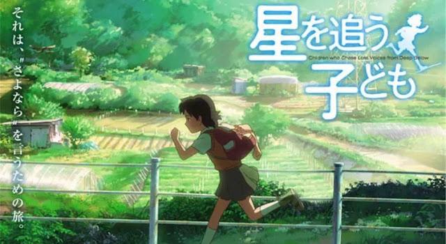 Hoshi wo Ou Kodomo Movie Subtitle Indonesia