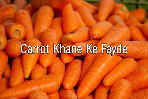 Gajar Khane Ke Fayde | Carrot Khane Ke Fayde in Hindi