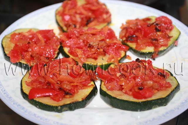 рецепт закуски с кабачками с пошаговыми фото