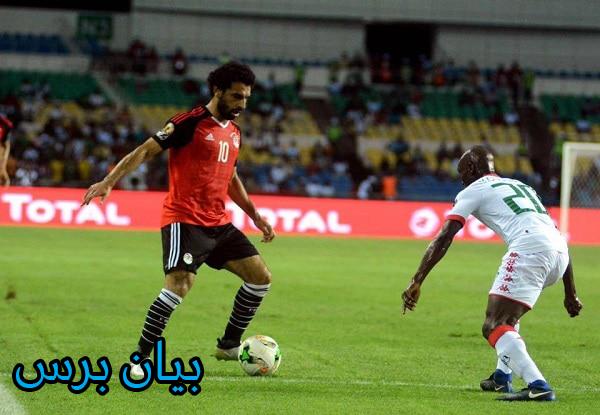 مباراة مصر والكونغو