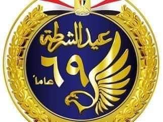.ملحمه شعبيه من الحب والتأييد للشرطه المصريه بمناسبه عيد الشرطه