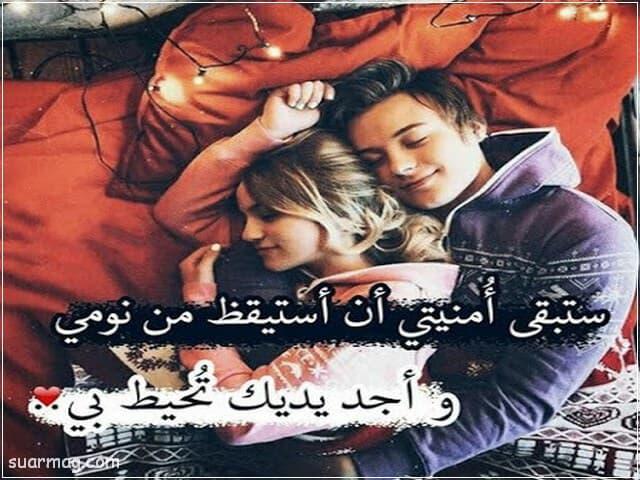 صور حب رومانسية 5   Romantic love Images 5