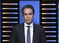 برنامج الطبعة الأولى 21/2/2017 أحمد المسلمانى مناهج التعليم عند داعش