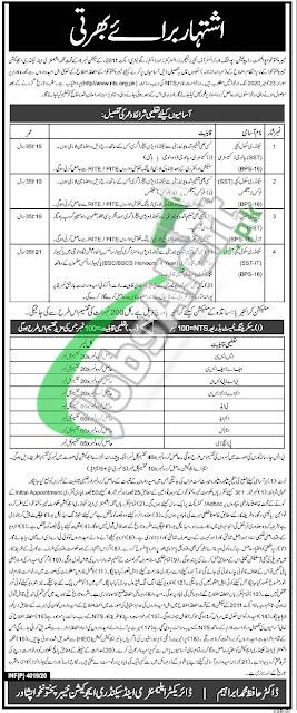 elementary-secondary-education-department-kpk-jobs-2020-application-from-via-nts