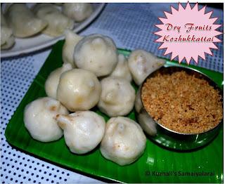 http://www.kuzhalisamaiyalarai.in/2017/08/dry-fruits-poorana-kozhukkattai.html