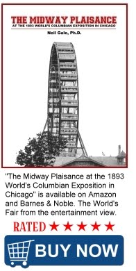 The Midway Plaisance