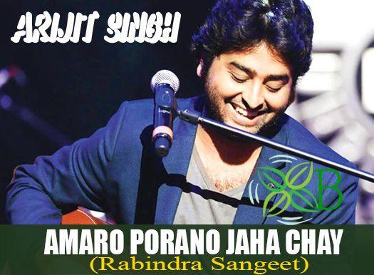 AMARO PORANO JAHA CHAY Lyrics - Arijit Singh | Rabindra Sangeet