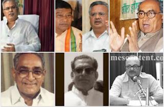 establishment of Chhattisgarh hindi article