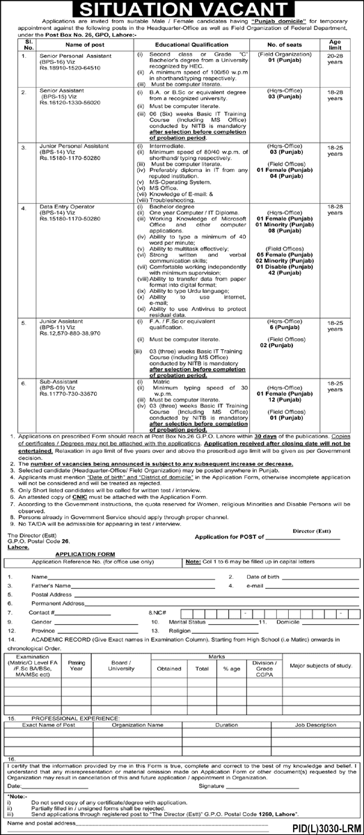 Federal Department PO Box 26 GPO Lahore Jobs 2021 in Pakistan