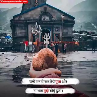 mahakal images hd
