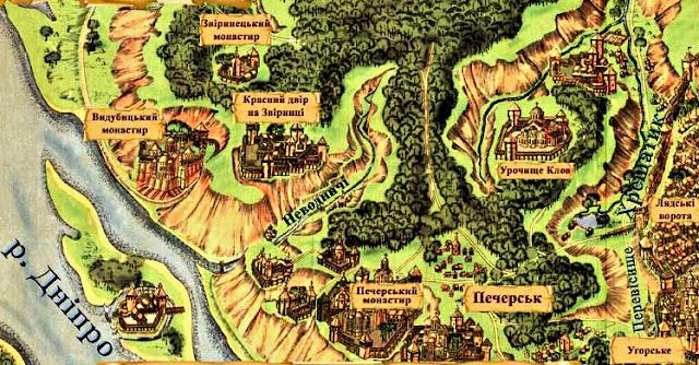 Крепость на острове посреди Днепра