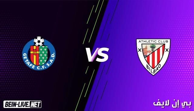 مشاهدة مباراة اتلتيك بلباو خيتافي بث مباشر اليوم بتاريخ 25-01-2021 في الدوري الاسباني