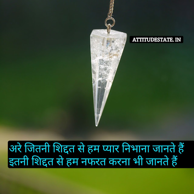 new breakup attitude status in hindi
